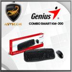 🦂  COMBO MOUSE + TECLADO ⚡ GENIUS SMART KM-200