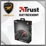 🦂 MOUSE GAMER ⚡ ALAMBRICO TRUST GXT 152 EXENT