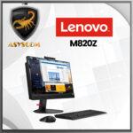 Computadores todo en uno -  - M820Z  150x150