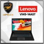 🦂 LENOVO V145-14AST ⚡  AMD A6-9225– Disco Duro 1 TB – DDR4 4GB